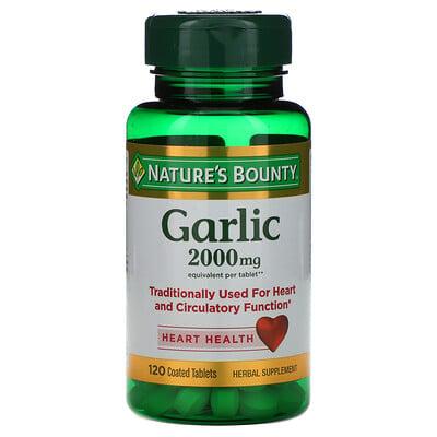 Купить Nature's Bounty Чеснок, 2000 мг, 120 таблеток, покрытых оболочкой