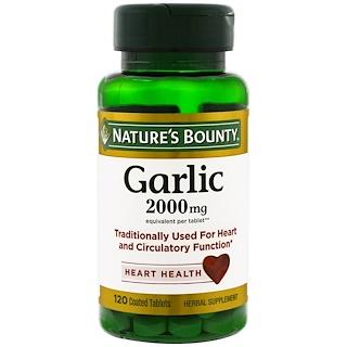 Nature's Bounty, ニンニク、心臓の健康、2,000 mg、コーティング錠120錠