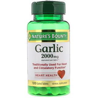 Nature's Bounty, ガーリック、2,000 mg、120コーティング錠