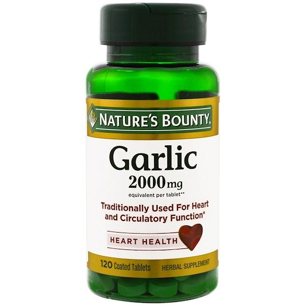 Nature's Bounty, 大蒜,心臟健康,2000 毫克,120 粒包衣片劑