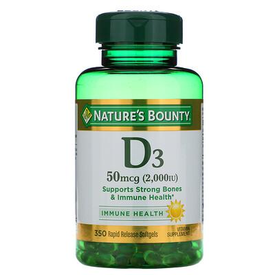 Купить Nature's Bounty Витамин D3, 50мкг (2000МЕ), 350 мягких желатиновых капсул