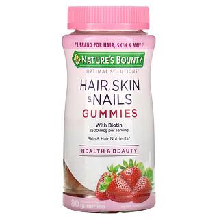 Nature's Bounty, Optimal Solutions, Hair, Skin & Nails, Strawberry, 1,250 mcg, 80 Gummies