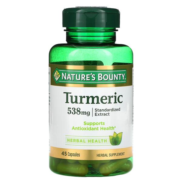 Turmeric, Standardized Extract, 538 mg, 45 Capsules