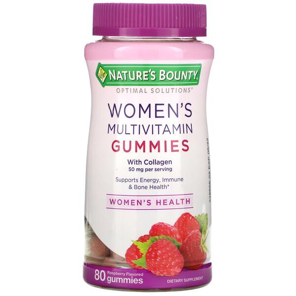 Nature's Bounty, Optimal Solutions, Women's Multivitamin Gummies, Raspberry, 80 Gummies