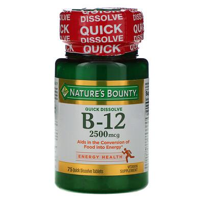 Купить Nature's Bounty B-12, Natural Cherry Flavor, 2, 500 mcg, 75 Quick Dissolve Tablets
