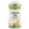 Nature's Bounty, Calcium + D3 Gummies, Peach, Banana & Cherry Flavored, 70 Gummies