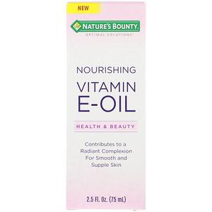 Натурес Баунти, Optimal Solutions, Nourishing Vitamin E Oil, 2.5 fl oz (75 ml) отзывы