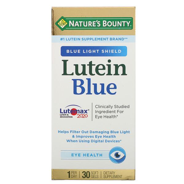 ليوتين أزرق، 30 حبة هلامية