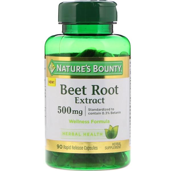 Nature's Bounty, 甜菜根精華,500毫克,90粒快速釋放膠囊