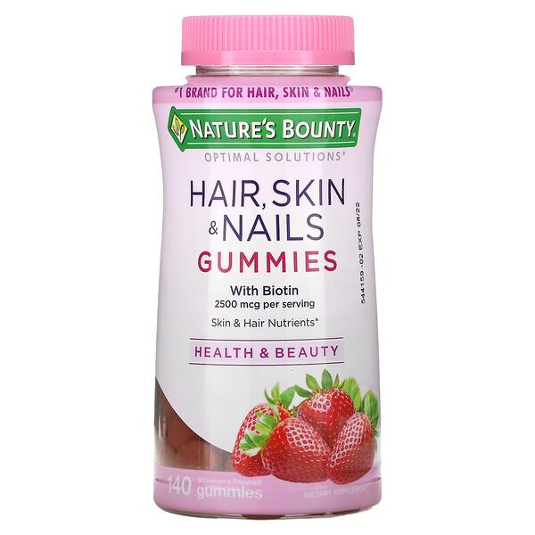 Optimal Solutions, добавка для здоров'я волосся, шкіри і нігтів, зі смаком полуниці, 1250 мкг, 140жувальних таблеток