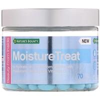 MoistureTreat, 70 мягких таблеток - фото