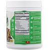 Nutrex Research, 天然系列,植物蛋白,德國巧克力蛋糕,1.25磅(567克)