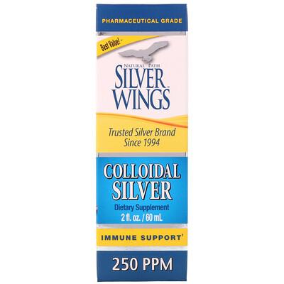 Коллоидное серебро, 250 частей на миллион, 2 жидких унции (60 мл)