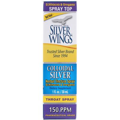 Natural Path Silver Wings Коллоидное серебро, спрей с травяной настойкой, 150 ч/млн, 1 жидк. унц. (30 мл)