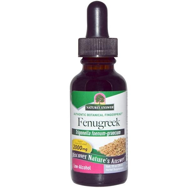 Nature's Answer, Fenugreek, Low-Alcohol, 2000 mg, 1 fl oz (30 ml) (Discontinued Item)