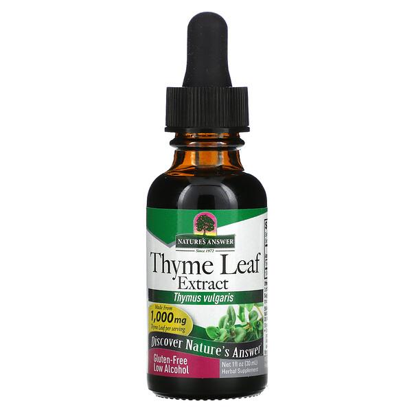 Thyme Leaf Extract, 1,000 mg, 1 fl oz (30 ml)