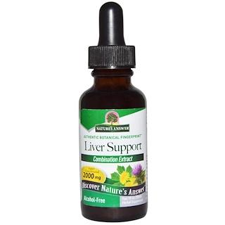 Nature's Answer, Укрепление здоровья печени, без спирта, 2000 мг, 1 жидкая унция (30 мл)