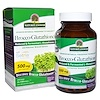 Nature's Answer, Brocco-Glutathione, 500 mg, 60 Vegetarian Capsules