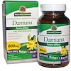 Nature's Answer, Damiana Leaf, 800 mg, 90 Vegetarian Capsules