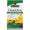 Одуванчик, 1260 мг, 90 растительных капсул