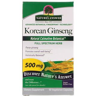 Nature's Answer, Ginseng coreano, 500 mg, 50 cápsulas vegetarianas