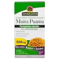Muira Puama, Ptychopetalum Olacoides, 500 мг, 90 вегетарианских капсул - фото