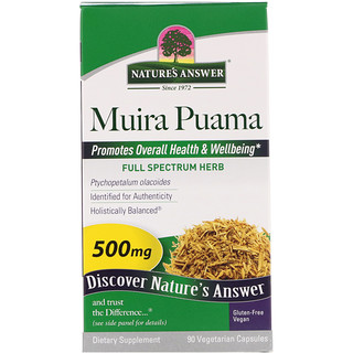Nature's Answer, Muira Puama, 500 mg, 90 Vegetarian Capsules