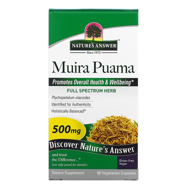 Muira Puama, 500 mg, 90 Vegetarian Capsules