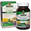 Nature's Answer, Ginger, Standardized Herbal Extract, 125 mg, 60 Veggie Caps (Discontinued Item)