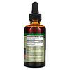 Nature's Answer, Liquid Vitamin B-12, 2 fl oz (60 ml)