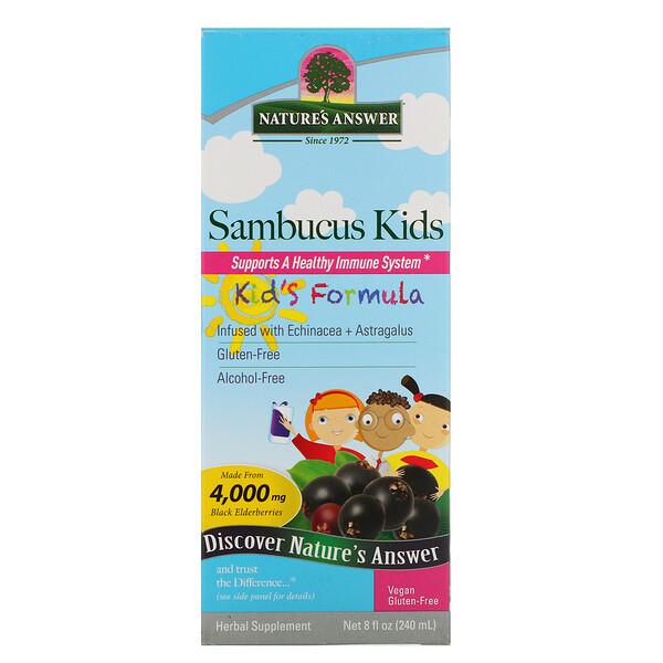 سامباكوس مستحضر للصغار، 4000 ملجم، 8 أوقية سوائل (240 مل)