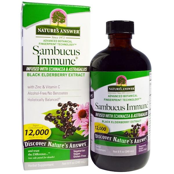 Nature's Answer, Sambucus Immune, Infused with Echinacea & Astragalus, 12,000 mg, 8 fl oz (240 ml)