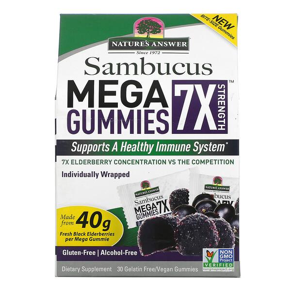 Sambucus Mega Gummies 7X Strength, Black Elderberry, 30 Gelatin Free/Vegan Gummies
