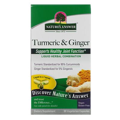 Купить Nature's Answer Turmeric & Ginger, 90 Vegetarian Capsules