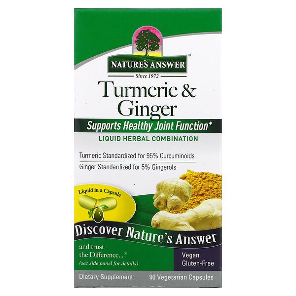 Nature's Answer, Turmeric & Ginger, 90 Vegetarian Capsules