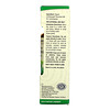 Nature's Answer, Organic Essential Oil, 100% Pure Lemongrass, 0.5 fl oz (15 ml)