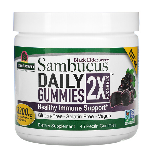 Black Elderberry Sambucus Daily Gummies, 2X Strength, 3,200 mg, 45 Pectin Gummies
