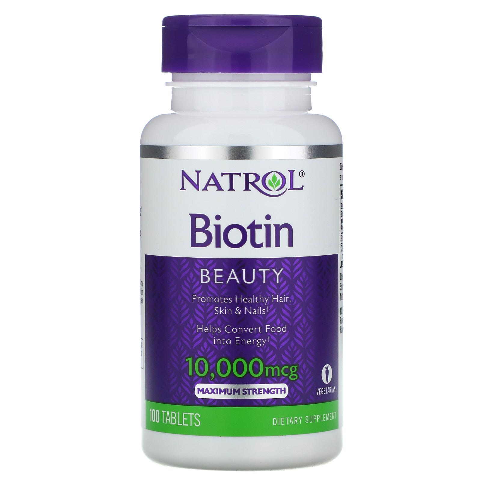 حبوب بيوتين Biotin هل حبوب البيوتين تسمن حبوب البيوتين 10000 تجاربكم مع فيتامين بيوتين للشعر سعر حبوب البيوتين للشعر هل حبوب البيوتين تكثر شعر الجسم حبوب البيوتين الأصلية أضرار البيوتين البيوتين والدورة الشهرية