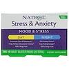 Natrol, ストレス・不安、日夜、各ブリスターパックに10錠