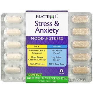 Natrol, 壓力,焦慮,白天與夜晚,兩版 30 片的氣泡裝(總計 60 片)