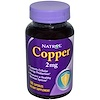 Natrol, Copper, 2 mg, 100 Capsules (Discontinued Item)