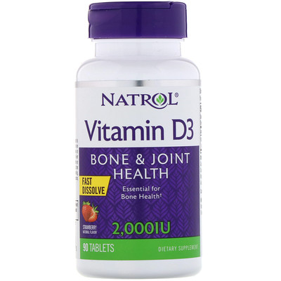 Витамин D3, Клубника, 2 000 МЕ, 90 таблеток витамин d3 5000 ме 90 жевательных таблеток