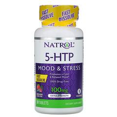 Natrol, 5-HTP,即溶片,超強效,野生漿果味,100 毫克,30 片
