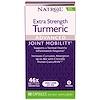 Natrol, Extra Strength Turmeric, 60 Capsules