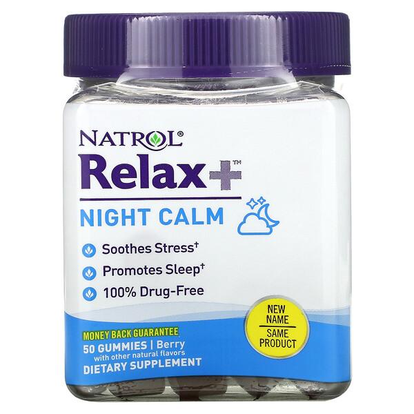 Relax +, Night Calm, Berry, 50 Gummies