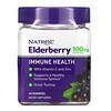 """Natrol, סמבוק - בריאות מערכת החיסון, 50 מ""""ג, 60 סוכריות גומי"""