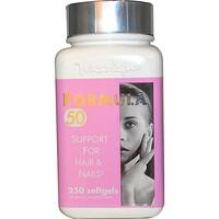 Пищевая добавка Marlyn, Формула 50, укрепление волос и ногтей, 250 мягких капсул - фото