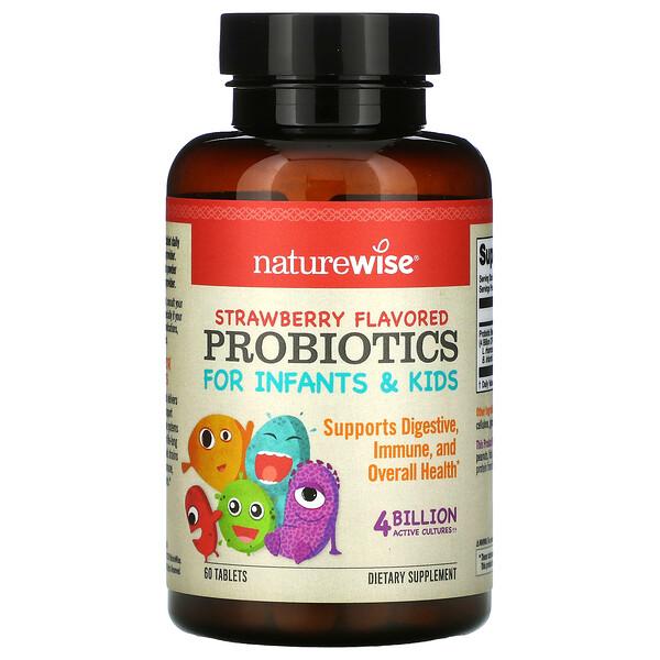 Probiotics for Infants & Kids, Strawberry, 60 Tablets