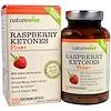 NatureWise, Raspberry Ketones Plus, 120 Veggie Caps (Discontinued Item)