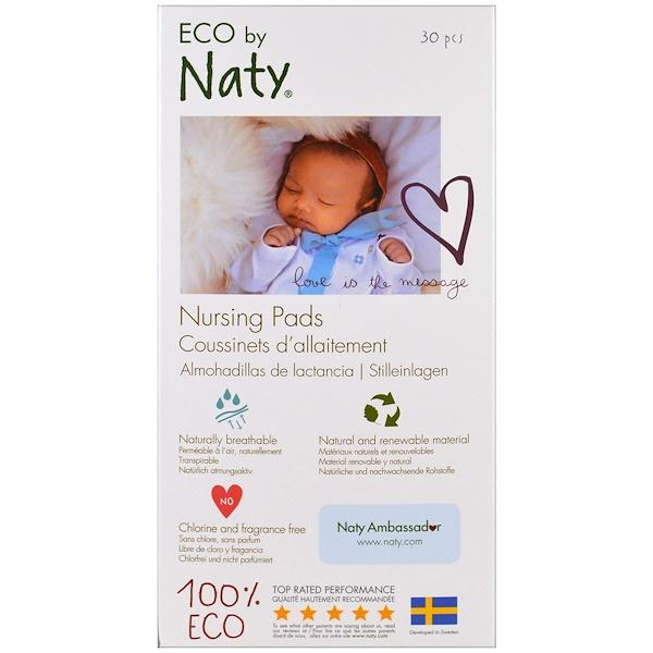 Naty, Nursing Pads, 30 Pads (Discontinued Item)